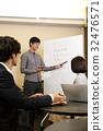 สำนักงานความร่วมมือสร้างสรรค์การถ่ายภาพร่วมกัน· RYOZAN PARK Otsuka 32476571