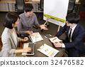 创意分享办公室拍摄合作·RYOZAN PARK大冢 32476582