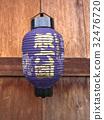 Japanese Lantern 32476720