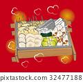 japanese, food, cuisine 32477188