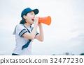 โทรโข่ง,นักเรียนมัธยมปลาย,ฤดูร้อน 32477230