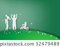 가족, 가정, 식구 32479489