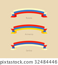 Ribbon with flag of Russia, Armenia and Serbia. 32484446