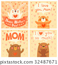 Greeting card for mom with cute animals. 32487671