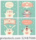 Greeting card for mom with cute animals. 32487686