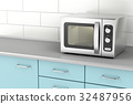 Silver microwave oven 32487956