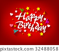 Happy Birthday Card With Star, Heart and Ribbon 32488058