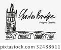 Charles bridge hand drawn sketch 32488611