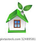 房屋 房子 绿色 32489581