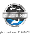Plumbing and water system vector illustration 32489865