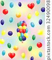 balloon 32490098