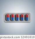 pills blister gray 32491610