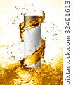 cream, bottle, gold 32491613