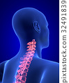 cervical Spine Pain. Blue Human Anatomy Body 3D 32491839