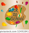 back, to, school 32491841
