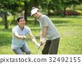 高爾夫 夫婦 一對 32492155