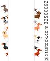 插图 动物 宠物 32500092
