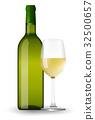 병, 와인, 잔 32500657