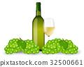 술, 벡터, 와인 32500661