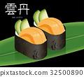 壽司 日本料理 日式料理 32500890
