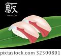 sushi, japanese, food 32500891