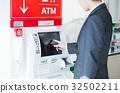 便利店(ATM) 32502211