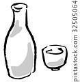 Izakaya sake illustration 32505064