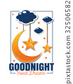 Goodnight poster. Sweet Dreams 32506582