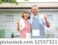 年長 夫婦 一對 32507321