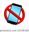 不 使用 電話 32508166