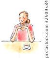 커피를 마시고 휴식 여성 32509584