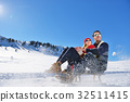 Young Couple Sledding And Enjoying On Sunny Winter 32511415