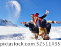 Young Couple Sledding And Enjoying On Sunny Winter 32511435