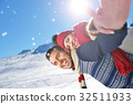 Loving couple playing together in snow outdoor. 32511933