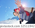 Loving couple playing together in snow outdoor. 32511942