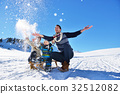 family snow happy 32512082