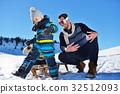 family snow happy 32512093