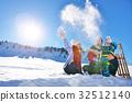 family snow happy 32512140