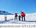 family snow happy 32512146