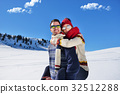 Loving couple playing together in snow outdoor. 32512288