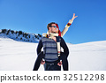 Loving couple playing together in snow outdoor. 32512298