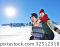 Loving couple playing together in snow outdoor. 32512318