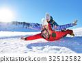 family snow happy 32512582