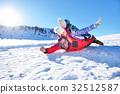family snow happy 32512587