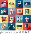 Digital vector red blue cinema 32514471
