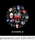 영화, 영화관, 극장 32514472