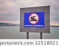 No swimming sign onsea beach 32518021