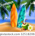 椰子 熱帶 雞尾酒 32518206