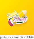 school, label, back 32518444