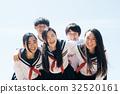 นักเรียนมัธยมปลาย 32520161
